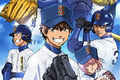 Daiya no A (Ace of Diamond)