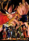 Dragon Ball Z (US)