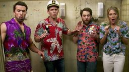 The Gang Solves the Bathroom Problem