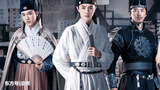The Sleuth of Ming Dynasty