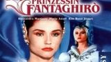 Fantaghiro: The Cave of The Golden Rose