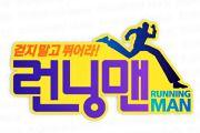 Running Man (런닝맨)