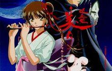 Vampire Princess Miyu (JP)